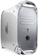 Image of Power Macintosh G4 (Quicksilver)